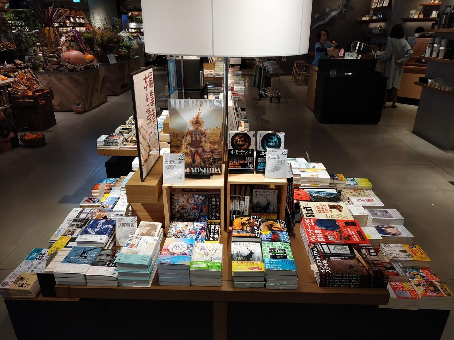 「広島 蔦屋書店「編集者で本を選ぶ」に参加しています!」記事アイキャッチ画像