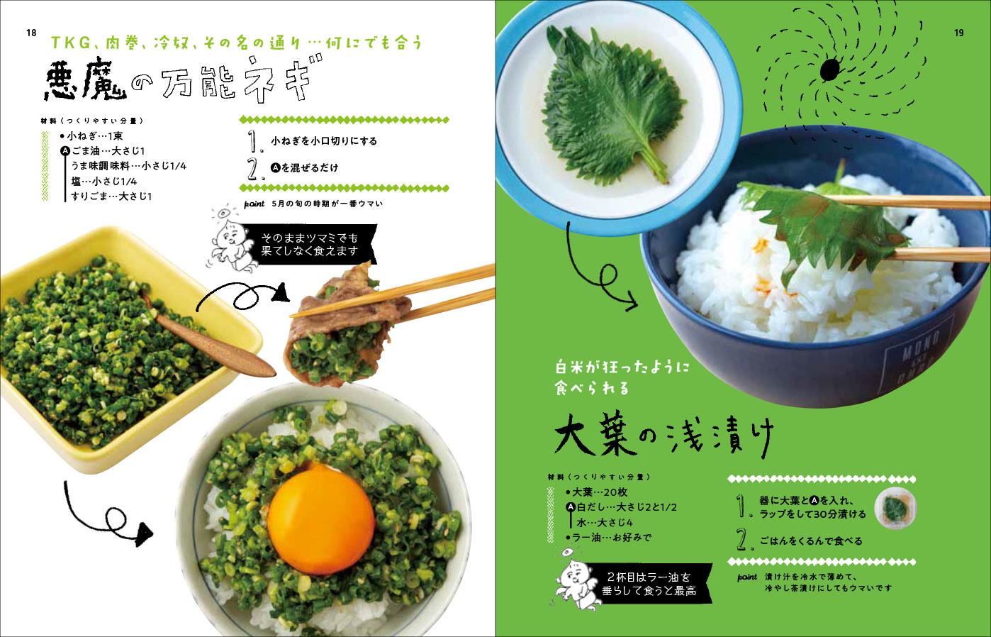 レシピ リュウジ リュウジおにいさんの調理器具「バズレシピに欠かせない道具」5選  メルカリマガジン