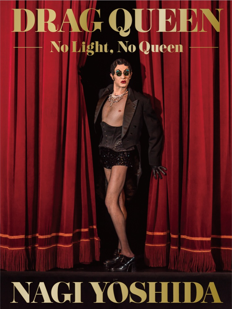 「DRAG QUEEN -No Light, No Queen-」カバー画像